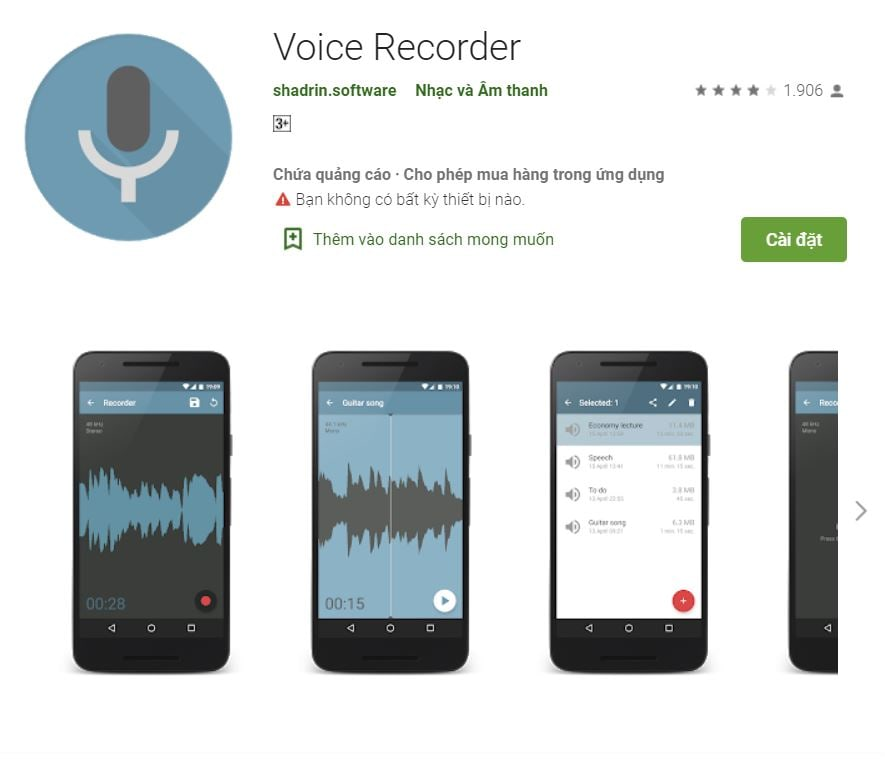 Shadrin Voice Recorder